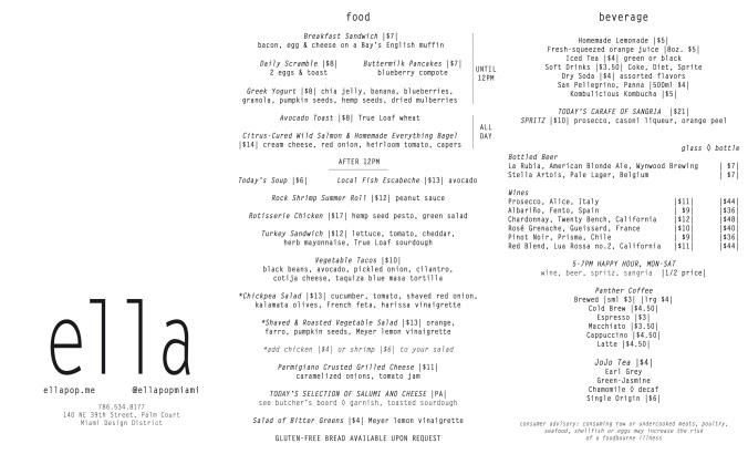 Ella_Folded Menu_9.9.15_Printable final