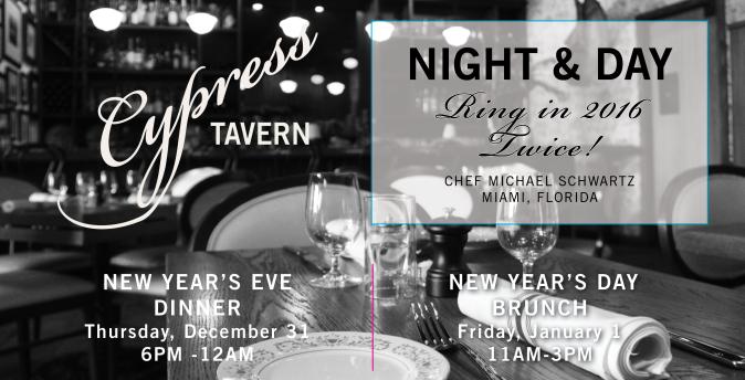 Tavern Night & Day Banner